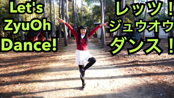 2017-01-23-let-s-zyuoh-dance