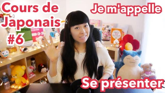 2017-02-13-cours-japonais-6-se-presenter