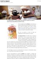 Lire le Japon - Le voyage de Hana tome 1 - 2017