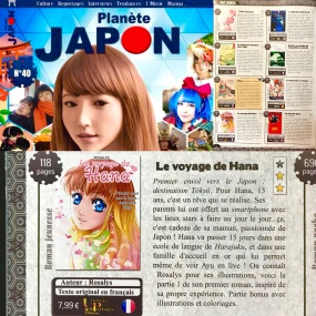 Planète Japon - Le voyage de Hana tome 1 - 2018