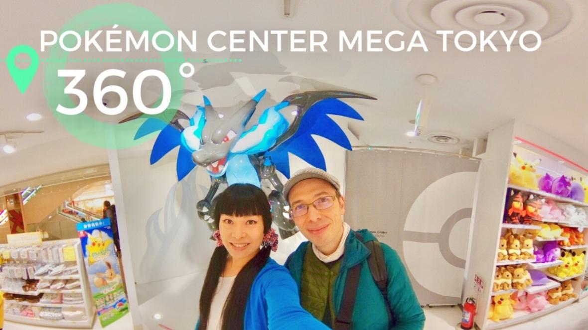 2019-03-03-360 pokemon center tokyo.JPG