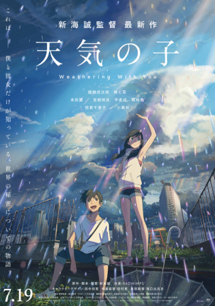 tenki no ko-weathering with you-rosalys poster affiche japonaise 1