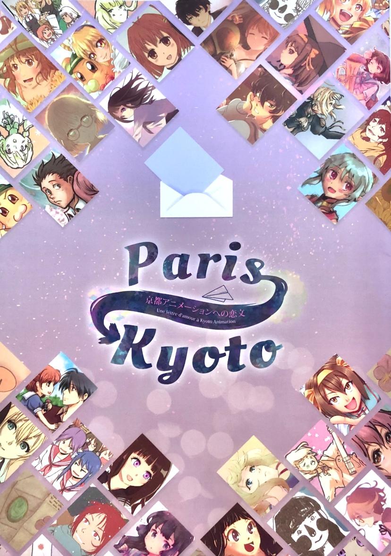 2020 : Dôjiinshi Paris-Kyoto